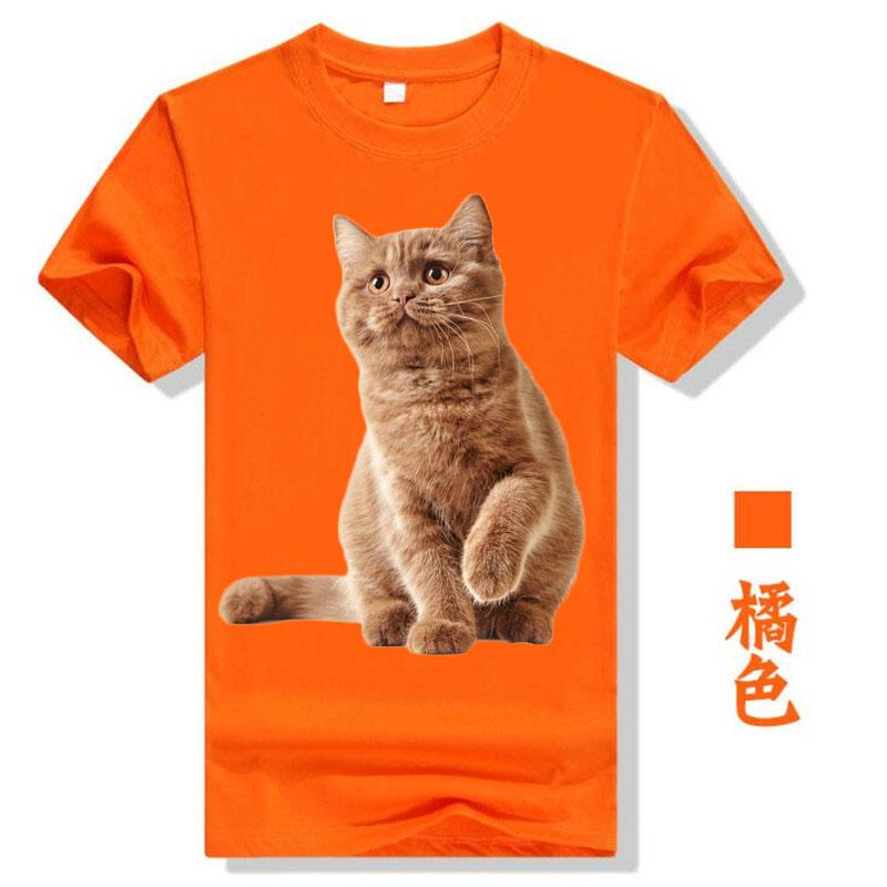 ce146b1bbbd2f Animal Kawaii Cat Print Tees Yellow Short Sleeved Cotton 2018 Summer Women  T Shirt Plus Size Couple Tops Harajuku Tshirt T6 Humorous Tee Shirts Design  And ...