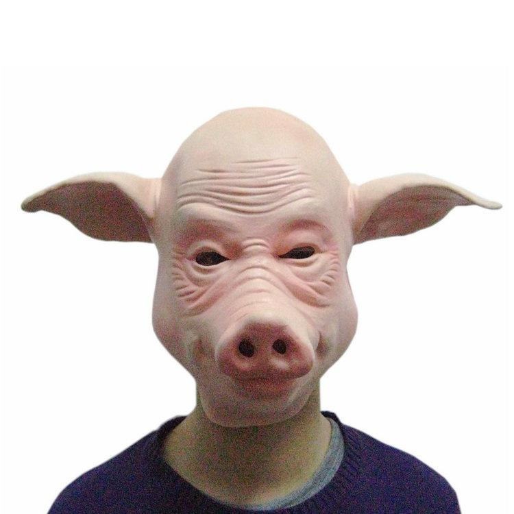 Latex Halloween Party Cosplay Masquerade Realistic Masks Full Face Animal Funny Pig Head Mask Lifelike Decor Mask