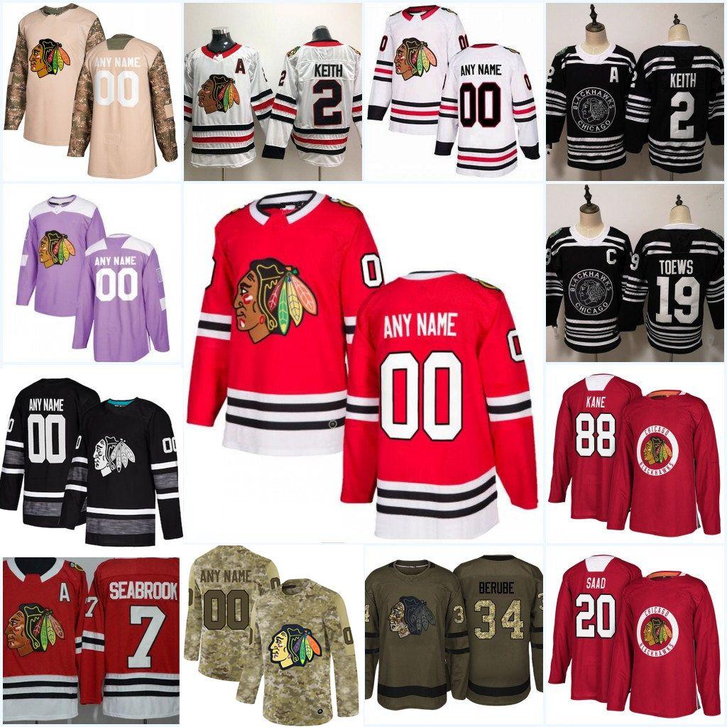 3313b8f3a 2019 Custom Chicago Blackhawks 2019 Winter Classic Jersey Stan Mikita Tony  Esposito Bobby Hull Keith Magnuson Denis Savard Blackhawks Jersey From  Xt23518