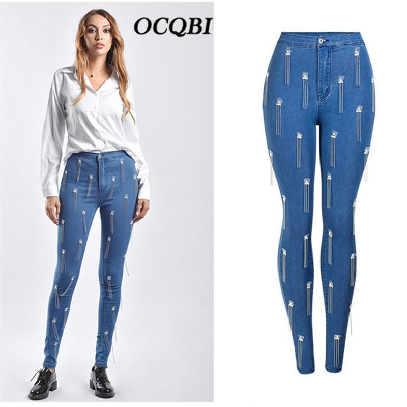 2019 Plus Size 2019 Street Style Boyfriend Jeans For Women Rivet Tassel  Denim Mom Jeans For Women From Aqueen, $62.67
