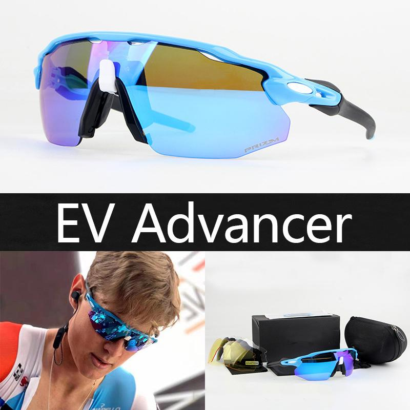 sport glasses Photochromism Cycling sunglasses cycling goggles Mountainee glasses bike Fishing Eyewear