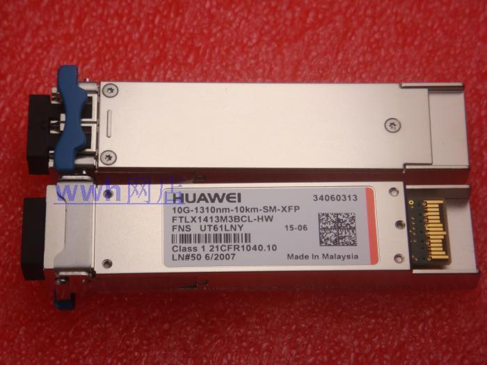 Nuovissimo Huawei Ftlx1413m3bcl -hw 10g -1310nm -10km -xfp