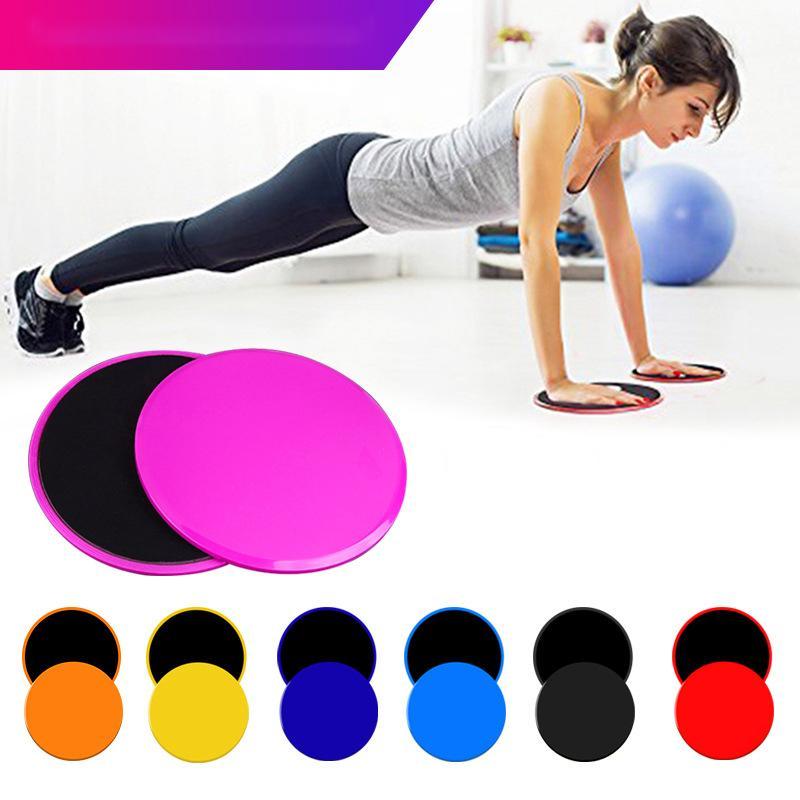 2Pcs New Portable Yoga Pad Exercise Tools Non-Slip Keep Balance Practical  Rounded Pad Anti-skid Yoga Mat Gliding Disc