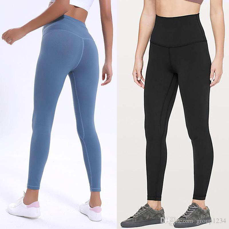 LU-32 Solid Color Women yoga pants High Waist Sports Gym Wear Leggings Elastic Fitness Lady Overall Full Tights Workout