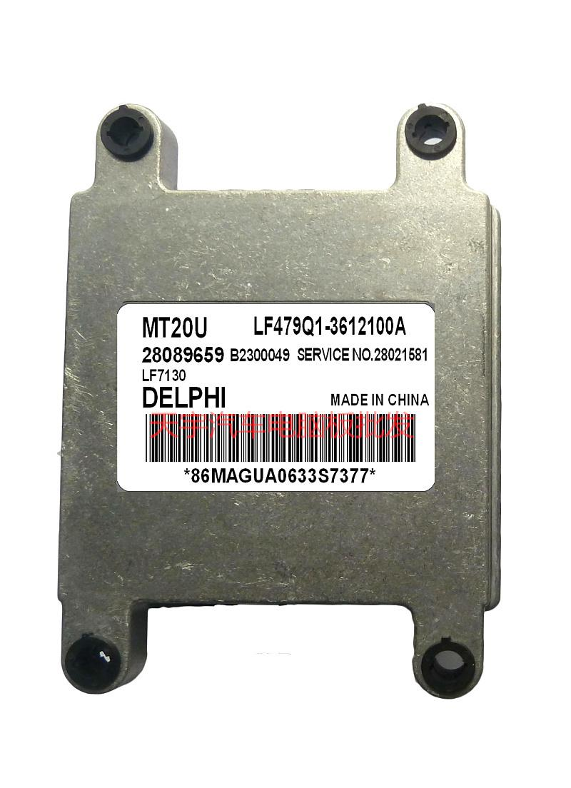 car Lifan 520 Automobile Engine Computer Plate 28089659 LF479Q1-3612100A  ECU Quality Goods