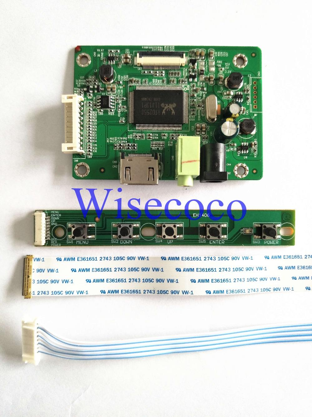 HDMI EDP LCD Controller Driver Board Module 1920x1080 EDP Signal 2 Lanes 30  Pins LCD Display Panel for Raspberry PI 3