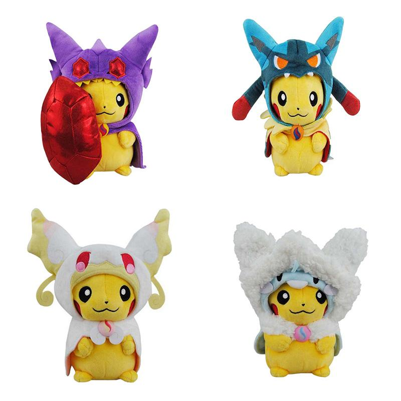 Cute Plush 4 Kinds Option Baby Plush Toys ,23 Cm Pikachu Cosplay Animal Dolls Children Toys ,Cut Plush Toys for Kids Gift