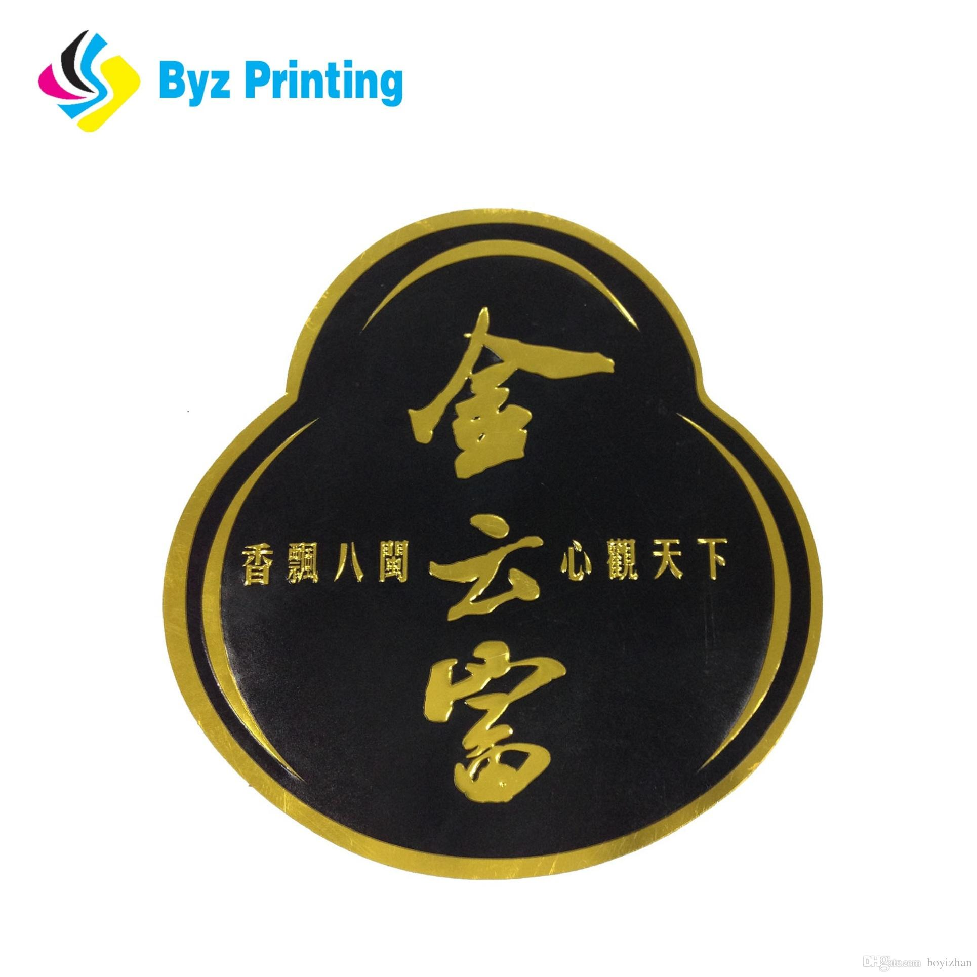 2019 customized sticker printing promotional sticker fast supplier custom logo stickers for sale from boyizhan 0 04 dhgate com
