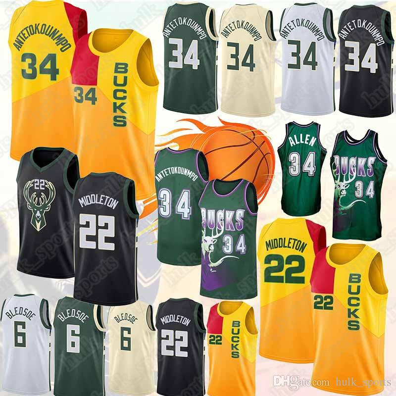 ddde57bf 2019 Milwaukee Giannis 34 Antetokounmpo Bucks Jerseys Khris 22 Middleton  Eric 6 Bledsoe Jersey Retro Ray 34 Allen Basketball Jerseys From  Hulk_sports, ...