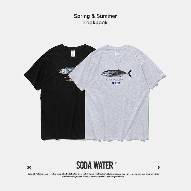 6ab6a7fd7 SODA WATER Salted Fish Print T Shirt Mens Hip Hop Rock Swag T Shirt Casual  Tshirts Harajuku Top Tees Couple Tee 91267S Buy Shirts Online Print Shirts  From ...