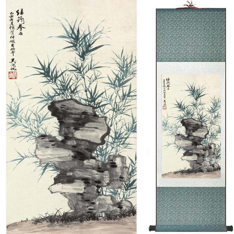 Bamboo Painting Home Office Decoration Chinese Scroll Painting Pine Trees,  Bamboo And Yellow Plum071113
