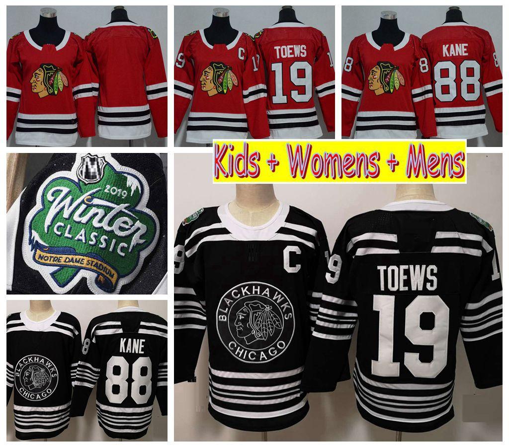 2019 Youth Chicago Blackhawks 2019 Winter Classic Kids Hockey Jerseys Black  88 Patrick Kane 19 Jonathan Toews Ladeis Womens Mens Stitched Shirts From  ... 5558075ca