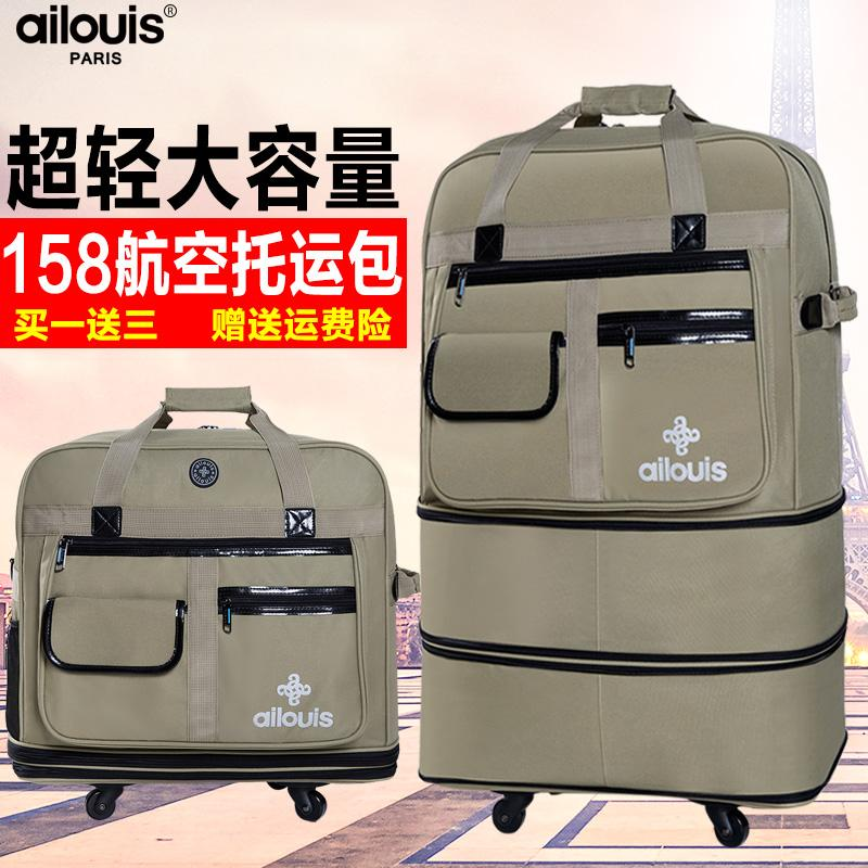 21a9e8f2ddfe boarding outdoor travel Large volume foldable Oxford rolling luggage  folding trolley suitcase