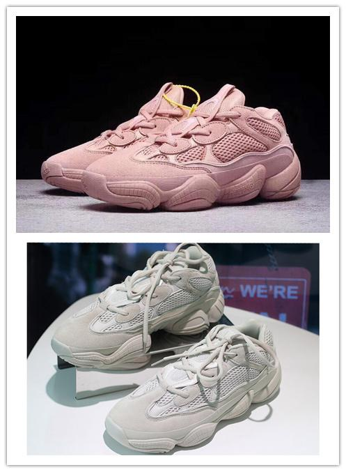 5fe7cca0 2019 2019 New Wave Runner 500 Blush Desert Rat 500 Super Moon Yellow ...