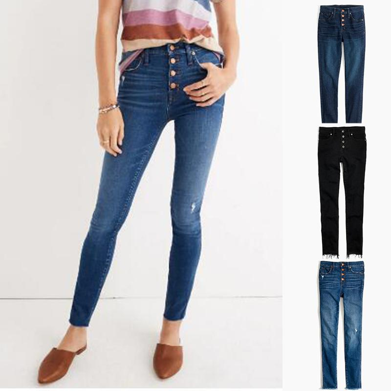2183907be28 2019 Women S 2019 Solid Color Wash Distressed Skinny Jeans For Women Ripped  Slim Fit Denim Pencil Pants Femme Capri Long Trousers Ladies From  Helinjun0428