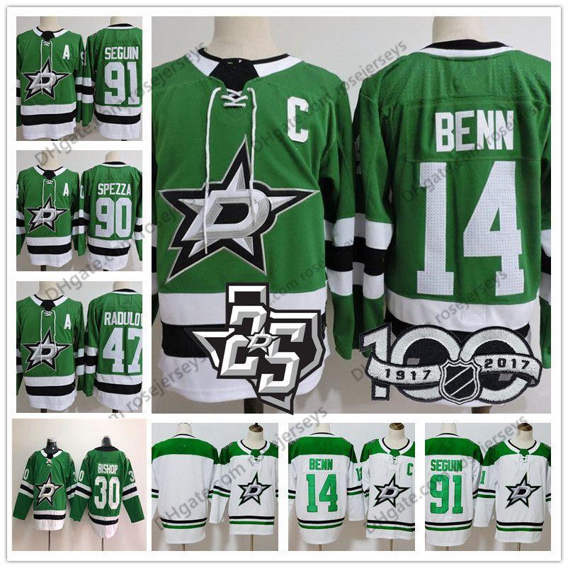 brand new 2d5a7 ccd17 2019 Dallas Stars Jerseys #14 Jamie Benn 91 Tyler Seguin 47 Alexander  Radulov 90 Jason Spezza Green White Men's Hockey 100th 25th Patch