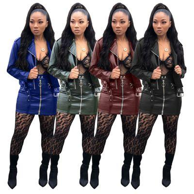 cff7a9890228 Hot Women New Mote Biker Tracksuit Faux Leather PU Zip Up Sets Long ...