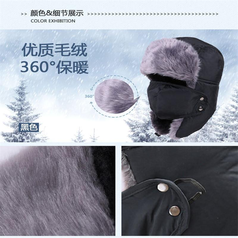 2019 Multifunctional Winter Russia Ushanka Hats Warm Snow Caps Windproof Ski  Hat Snow Ski Hat Cap With Fack Mask Thicken Sking Bibs From Yangmeijune 1c3dd56510e