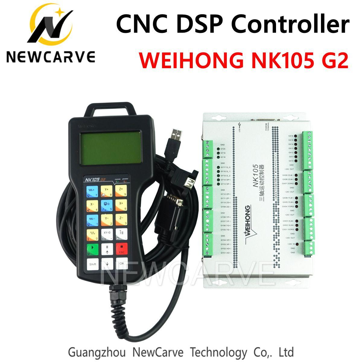 WEIHONG NK105 G2 DSP controller 3 axis nc studio motion control system for  cnc router