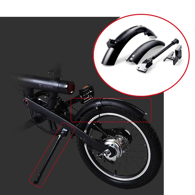 2019 2018 New Type Electric Bicycle Accessories Xiaomi Power Bike