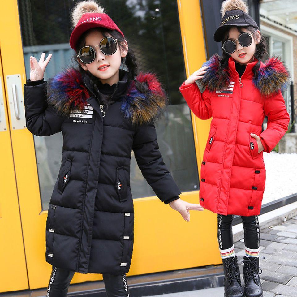 86d061136a4 New Girls Long Padded Jacket Kids Winter Coat Kids Warm Thickening ...