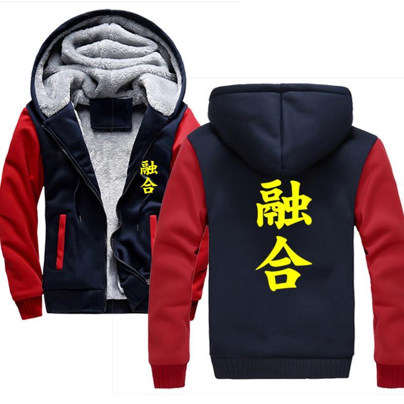 c3f1b1ae7 2019 Harmony Kanji Japanese Hoodie Men Black Sweatshirt Casual ...