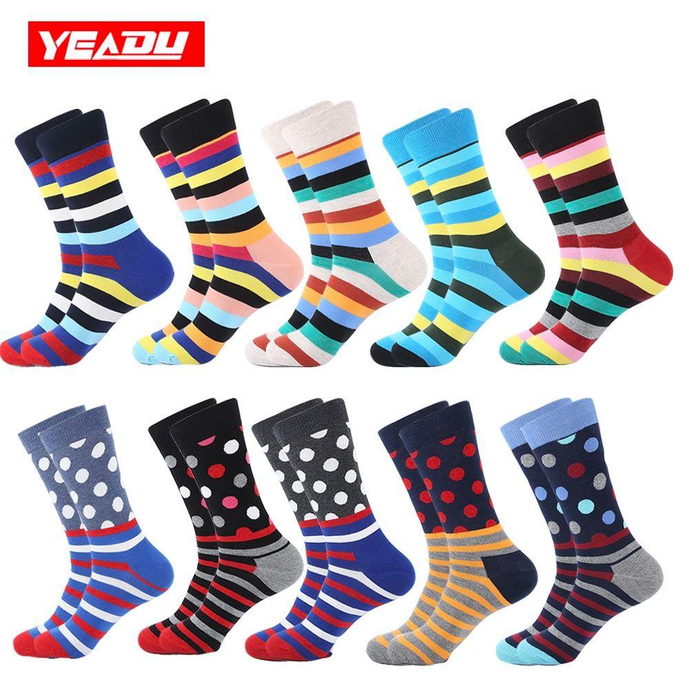 YEADU Men's Socks Colorful Cotton Funny Harajuku Cool Hiphop Casual Happy Dress Wedding Compression Socks for Men