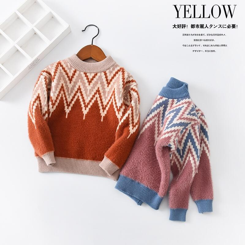 aca180035 Girl Sweater Autumn New Children s Clothing Round Neck Long Sleeves ...