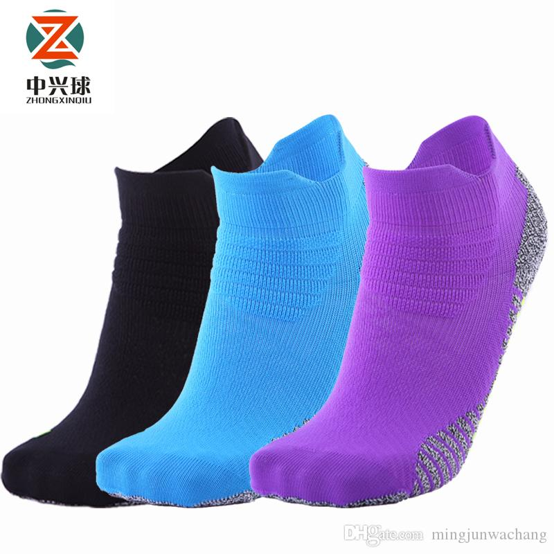 3c73e7f78c Men Women Professional Sports Basketball Football Socks Outdoor Soccer  Running Fitness Breathable Cycling Compression Elite Sock Socks Sports  Basketball ...