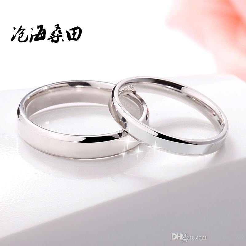 bec325c34b Couple Ring Sterling Silver Pair of Silver Rings Couple Ring a Pair ...