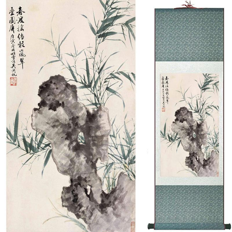 Bamboo Painting Chiense Characters And Flower Painting Home Office  Decoration Chinese Scroll Painting 071304