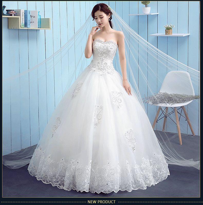 White Tube Top Wedding Dress