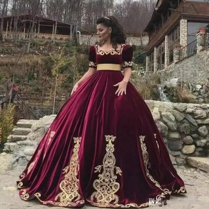 dfff01d1a0 Modern Burgundy Quinceanera Dresses Square Neck Short Sleeves Gold  Appliques Princess Make Up Evening Gowns For Girls Sweet 15 Dress The Dress  Shop Coctail ...