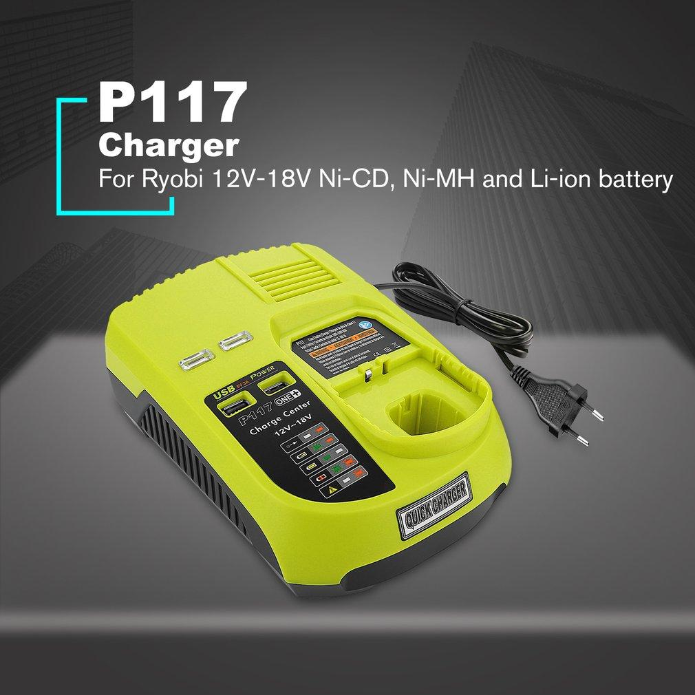 12V-18V Lithium Ion NiCad Ni-CD / Ni-MH Universal Rechargeable Battery Charger Pack Power Tool For Ryobi One+ P117 EU/US/AU/UK