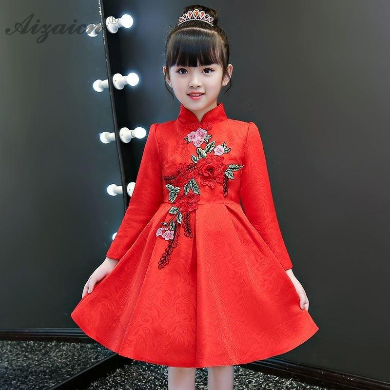 3947ab9b6 2019 Children Princess Long Sleeve Chinese Style Evening Dress Embroidery  Qipao Vintage Cheongsam Kids Qi Pao Baby Dresses Girl Red From Braces, ...