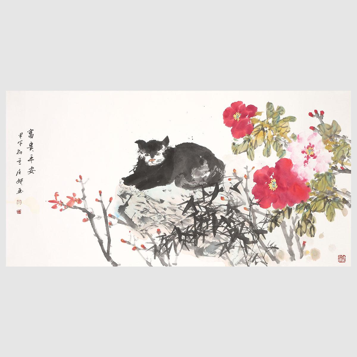c51875fdc04c7 Peony and Lazy Cat Flower Painting Vivid Flower Print Wall Art Painting  Decor for Home Decoration Hanging Artwork