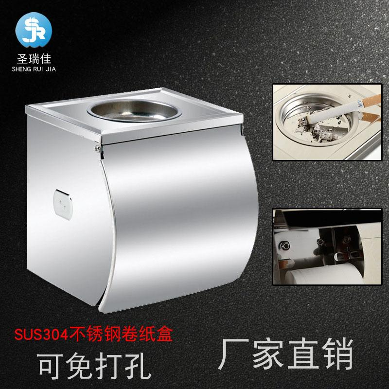 Santa Rui 304 Stainless Steel Waterproof Tissue Box Toilet Toilet Roll Of Paper Canister Avoid Punch Toilet Carton Paper Holder