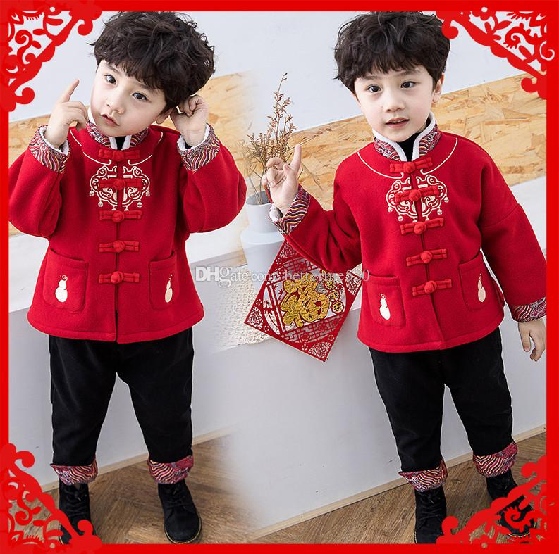 Chinese Style 2 Piece Tang Suit Clothing Baby Boys Gown Children Cosplay Clothes Vintage Performance Hanfu Costume