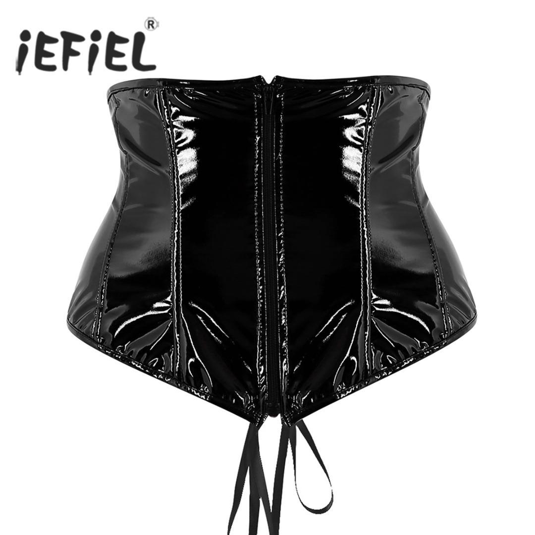 a61283cb839 2019 Womens Wetlook Sexy Clubwear Costume Faux Leather Lace Up Zip Up Front  Steampunk Gothic Wasit Trainer Underbust Corset Bustier From Houmian