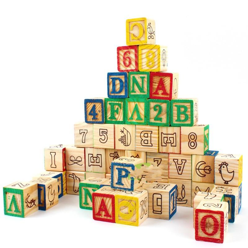 Wooden Letter Printing Building Blocks Multicolor Durable 48 Capsules Toy Brick Child Gift Multi Function Safety Eco Friendly 13yz I1