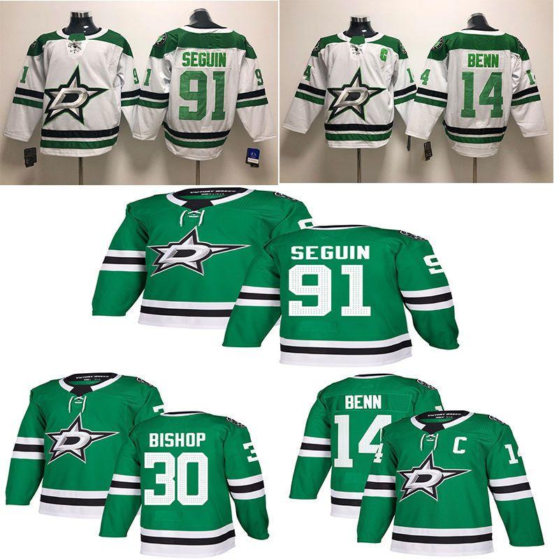 competitive price 5842c 2e3be 2018 New Season Dallas Stars Jersey 14 Jamie Benn 30 Ben Bishop Green White  Stitched Hockey Jerseys free shipping