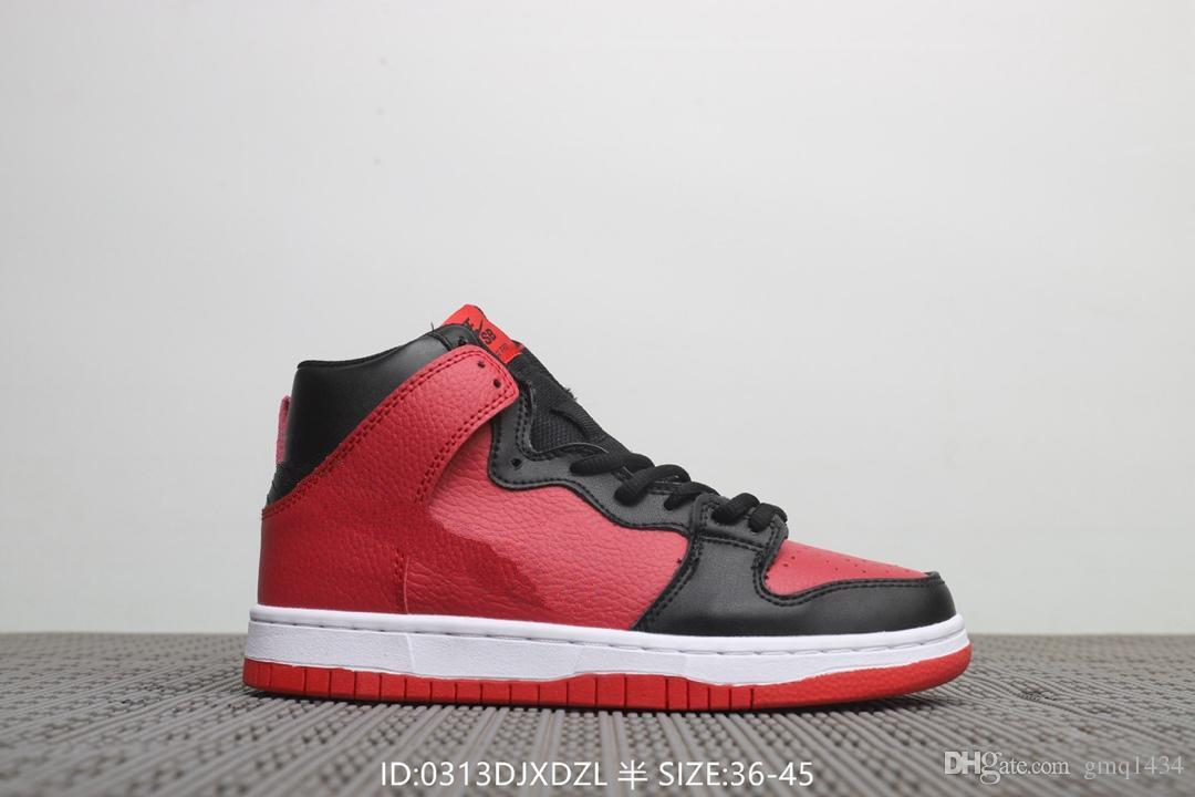 low priced 71fdb d71e0 2018 New Low SB Shoes DUNK PRO Sports IW QS Ishod Skate Shoes Wair Mens  Trainers