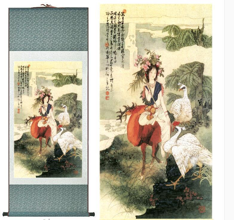 Chinese Art Painting Home Office Decoration Chinese Painting Art Figure Painting Portrait Of Flower-wearing Maids