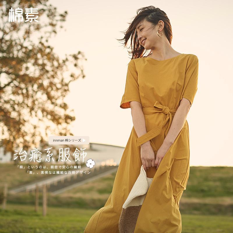 best loved d2179 8b45b Linie A Kurzarm Frau Wadenlanges Kleid 2019 Sommer Elegantes Damenkleid  Frau Mädchen Kausal Langes Kleid Designer-Kleidung