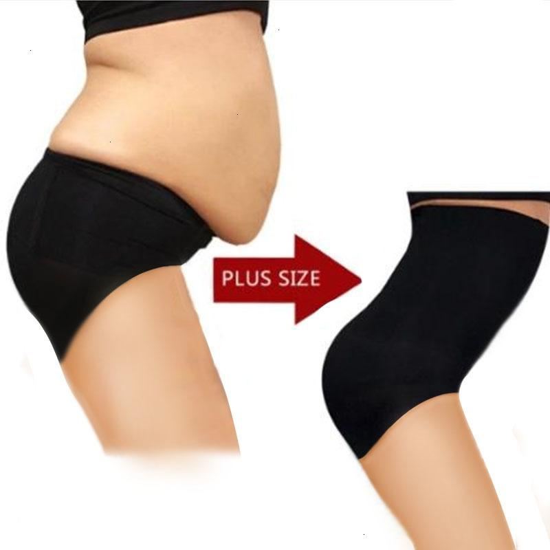 Body Shapers Frauen New High Waist Tummy Tuck Taille Leopard Shaping Höschen Breathable Former Bauch Unterwäsche Dropshipping