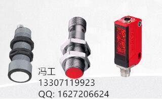 Leuze sensor HRTR 3B/6 7-S8 Leuze sensor GS63B/6 3-S8 Pressure Sensors