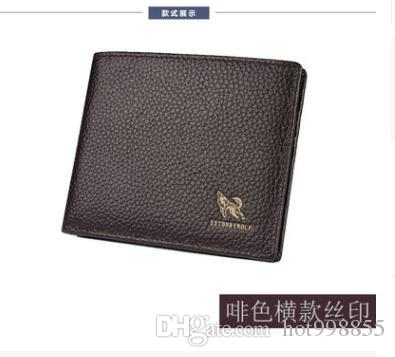 Mens Leather Two Tone Bi-Fold Wallet with Coin Pocket with Free Gift Box