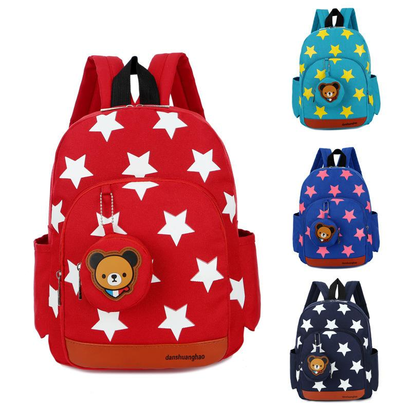 b6d774bd2c81 Boys Backpacks For Kindergarten Stars Printing Nylon Children Backpacks  Kids Kindergarten School Bags For Baby Girls 1315 Rucksack Purses From  Lin 05