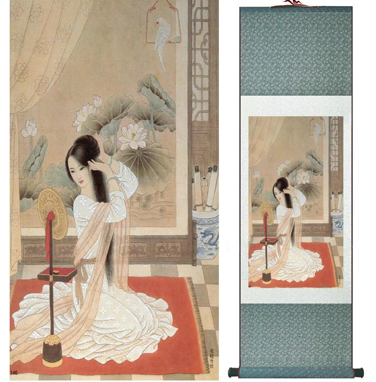 Traditional Chinese Pretty Girls Painting Home Office Decoration Beautifull Women Painting Chinese Painting 041109