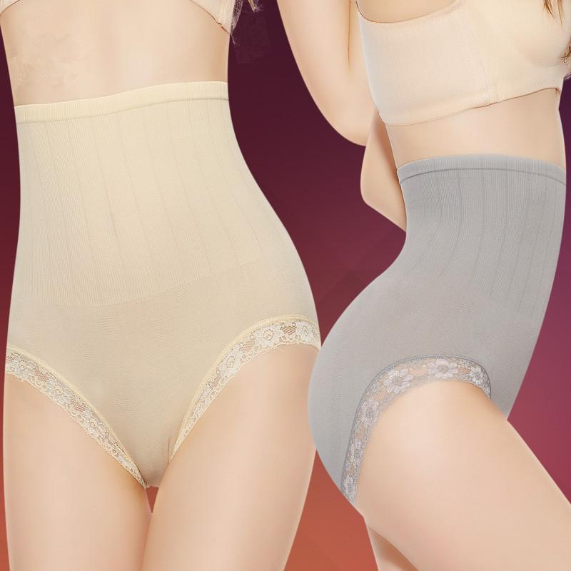 6f7c81dbe 2019 High Waist Women S Slimming Pants Shapewear Tummy Control Panties  Knicker Body Shaper Sexy Lace Lady Lingerie Corset Underwear From  Insightlook